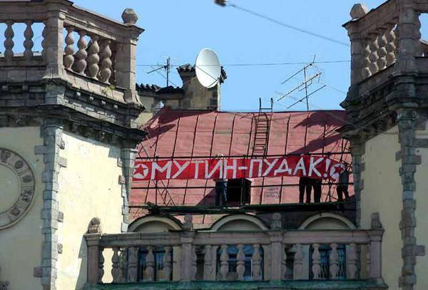Кремлевские марионетки запретили праздновать День Независимости Украины в оккупированном Симферополе - Цензор.НЕТ 111