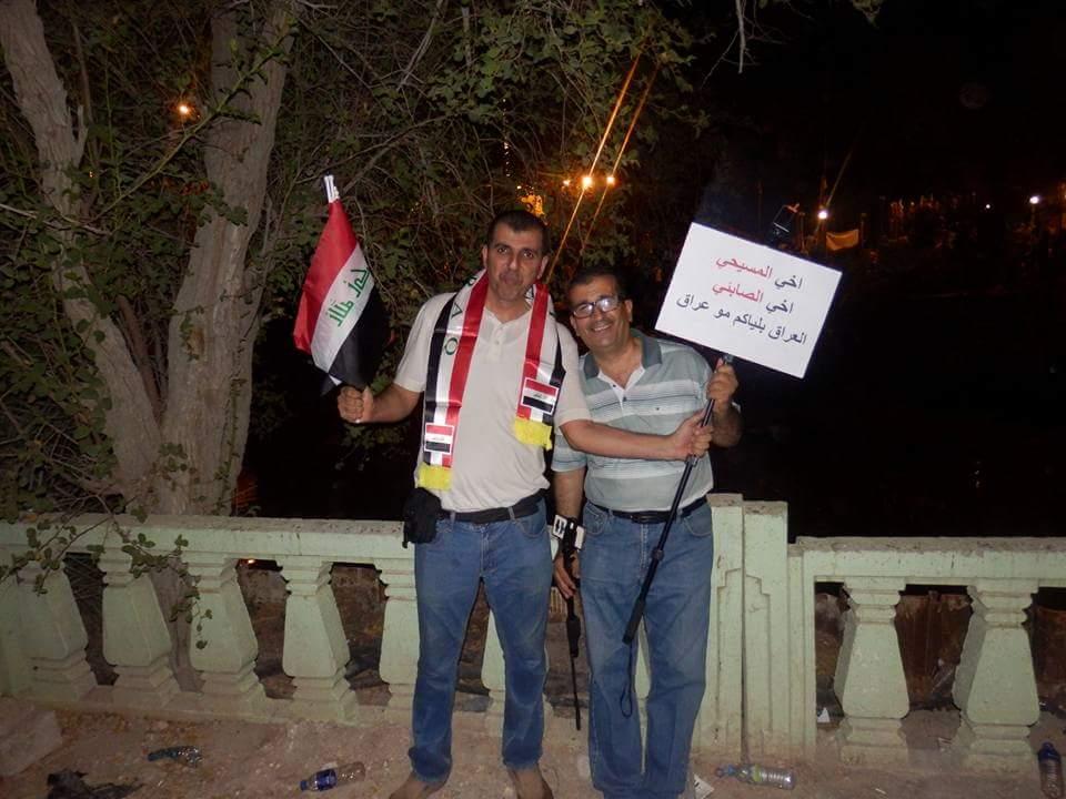 مجلس الوزراء العراقي يوافق على الإصلاحات المقدمة من العبادي  - صفحة 2 CM9Sde-UkAANbKV