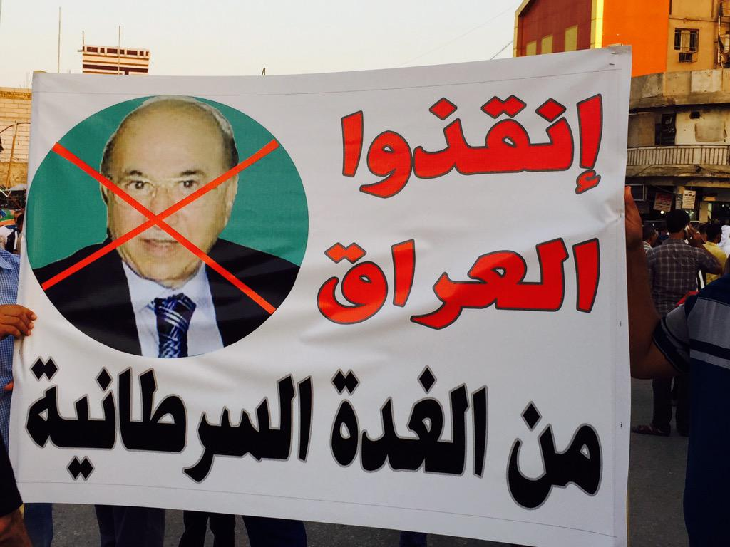 مجلس الوزراء العراقي يوافق على الإصلاحات المقدمة من العبادي  - صفحة 2 CM9k9OrUcAAnKU-