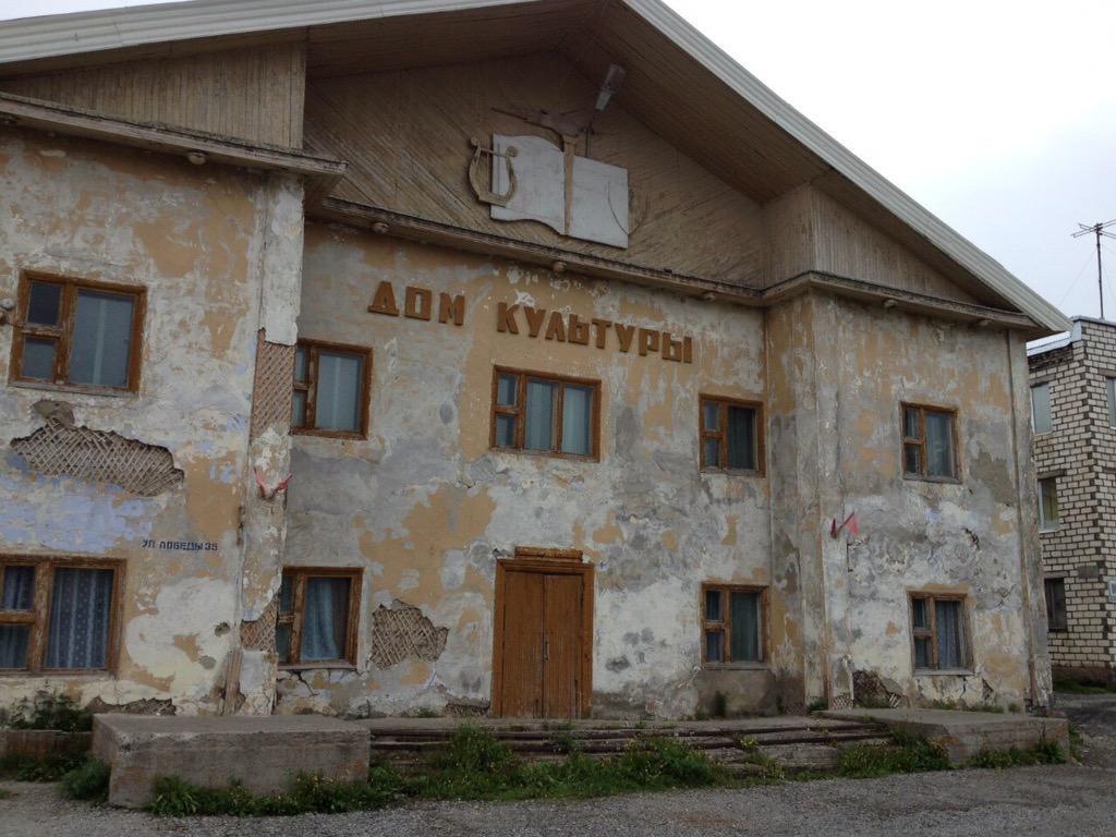 В Донецкой области местный житель возил на тепловозе через линию разграничения контрафактные сигареты - Цензор.НЕТ 9028