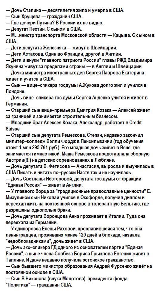 Российская угроза носит длительный характер и требует ответа НАТО, - глава Минобороны Польши - Цензор.НЕТ 1810
