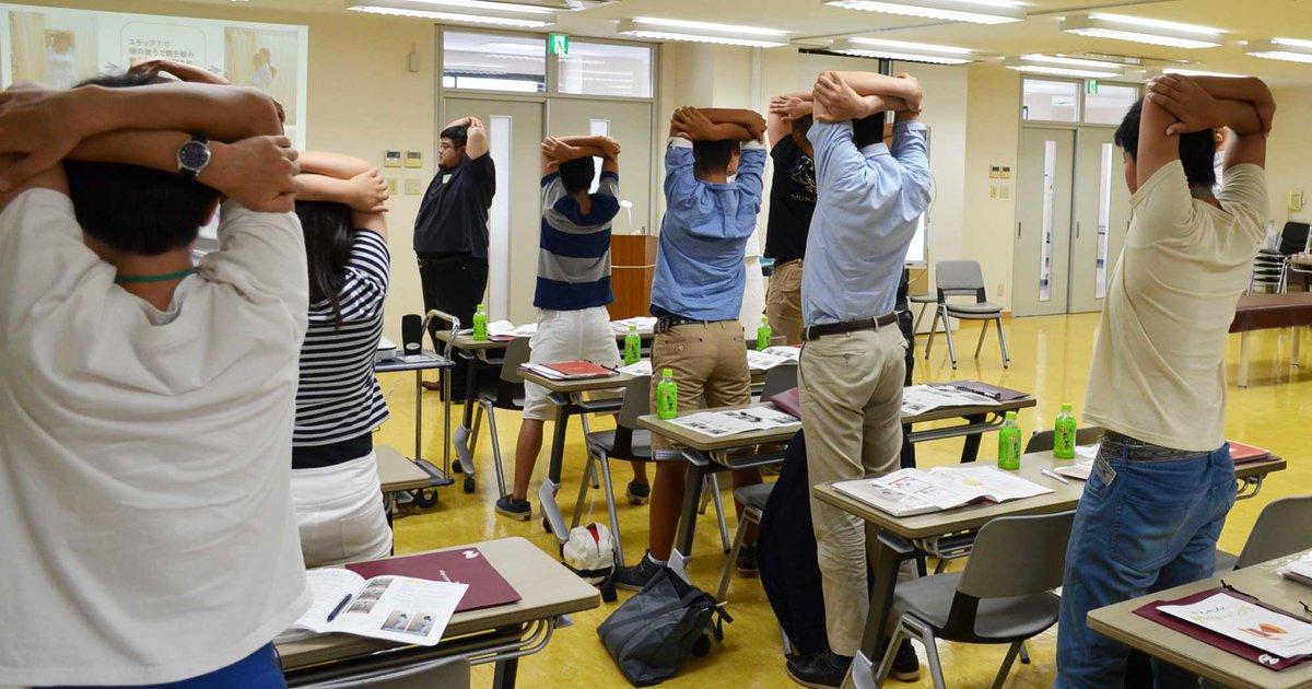 関西医療学園専門学校画像
