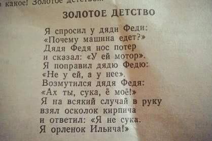 """Опасность для Мариуполя кроется не в Широкино, а со стороны Гранитного и Старогнатовки, - пресс-офицер сектора """"М"""" - Цензор.НЕТ 3148"""