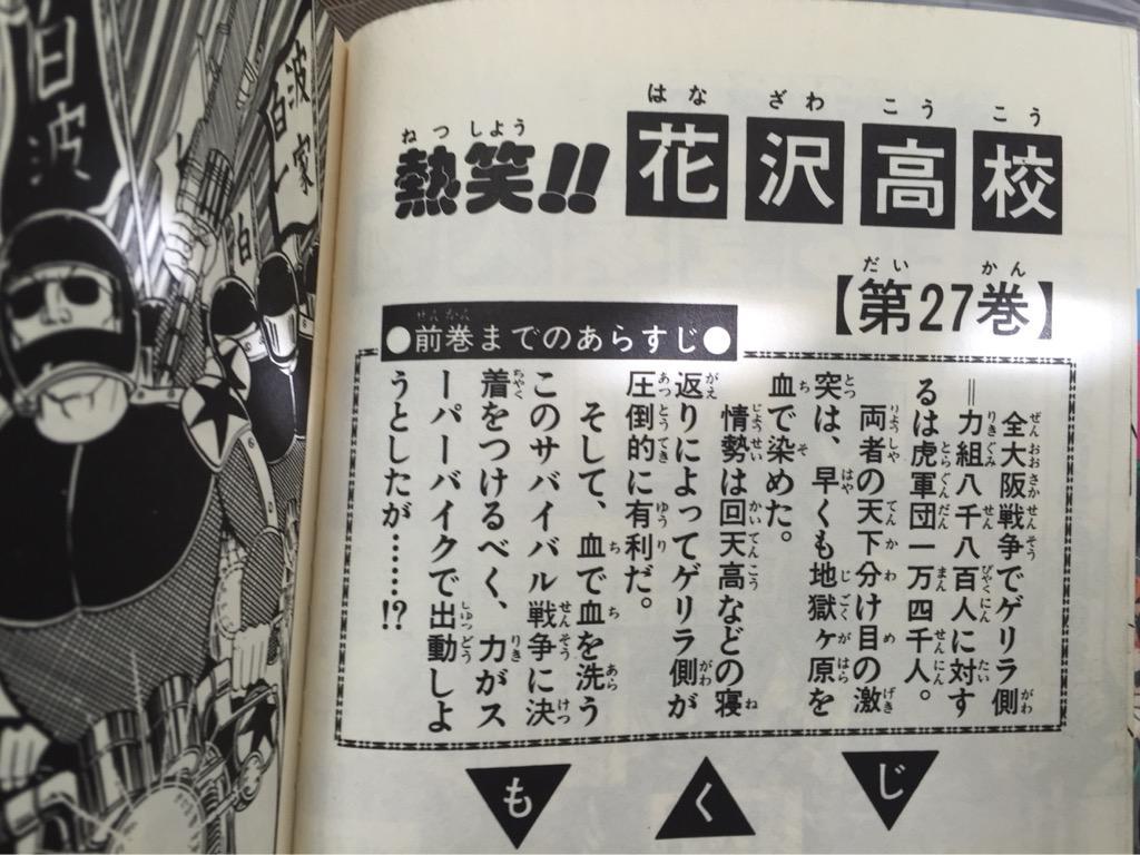 """吉田正高 on Twitter: """"さて、問..."""