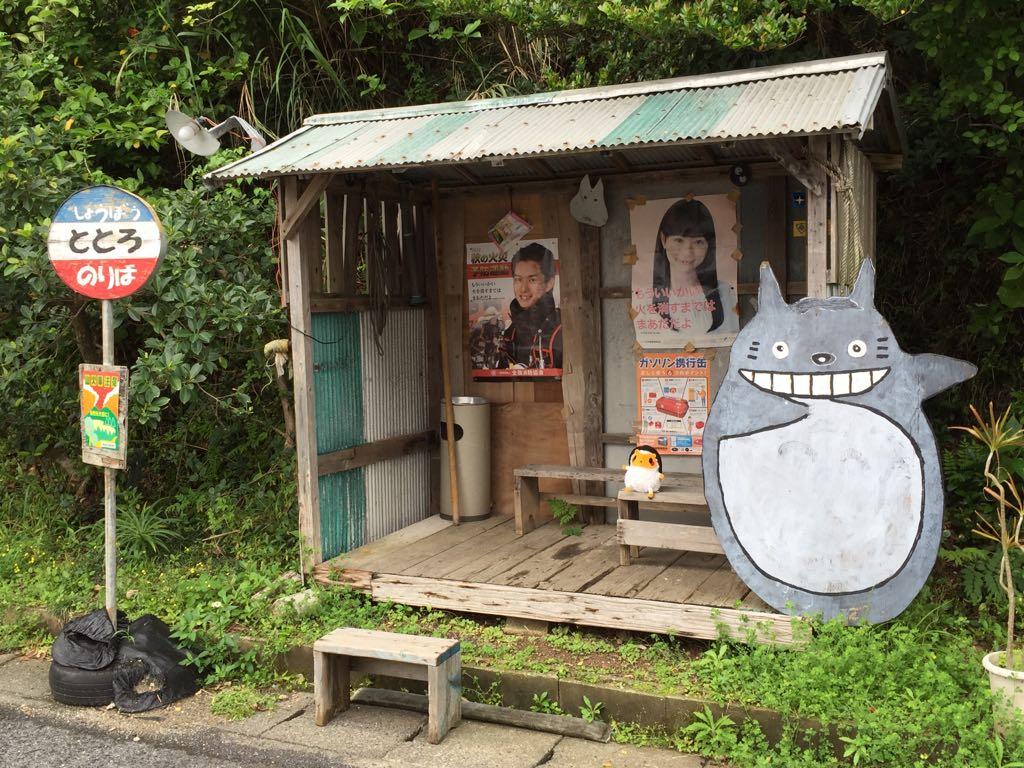 田舎に帰った雰囲気♪  #ジンくんの夏休み http://t.co/snRDdEBfvd