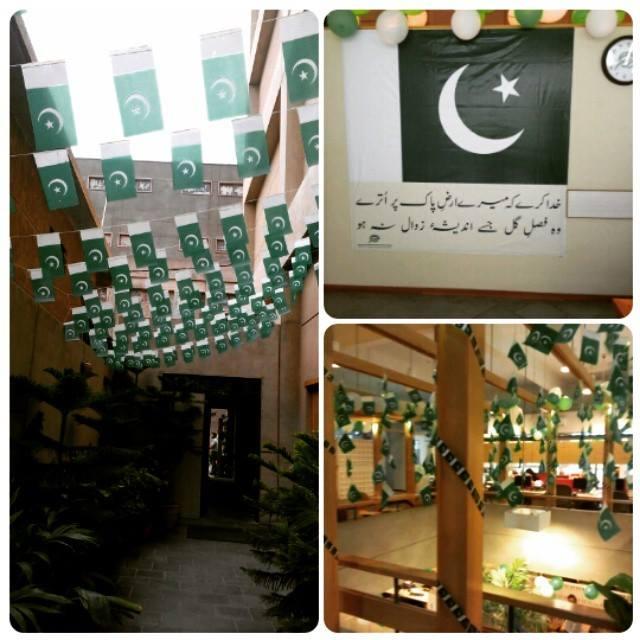 .@TCFPak celebrates Pakistan EVERYDAY with 165,000 children in over 1060 schools. #TCFCelebratesPakistan http://t.co/3i9vpp91Mw