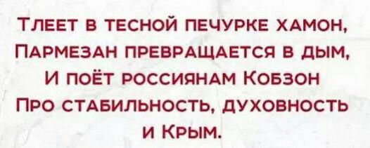Ситуация на донецком направлении чрезвычайно напряженная: боевики ведут обстрелы украинских военных одновременно с юга и востока, - спикер АТО - Цензор.НЕТ 6509