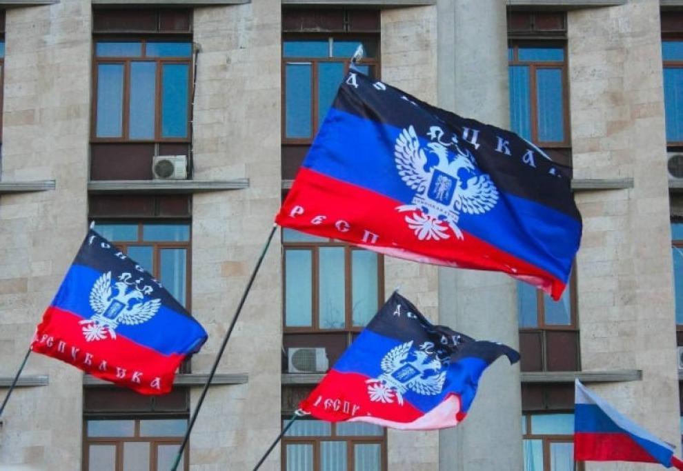 США обвинили Россию в обострении ситуации на Донбассе - Цензор.НЕТ 7903