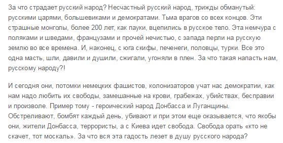 "Путин похвалил главу Центробанка РФ за ""стабильность"" рубля - Цензор.НЕТ 8141"