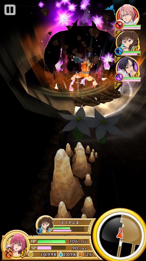【白猫】七つの大罪コラボイベントで新ボス「魔神」が登場!弱点と攻略法、注意点は?【プロジェクト】