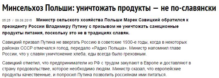 """""""Террористы уже не знают, как завербовать новых дончан. Кому надо воевать за Путина и его миллиарды?"""", - журналист о пропаганде """"ДНР"""" - Цензор.НЕТ 8529"""