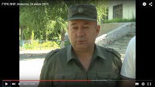Турчинов: Противник концентрирует силы с целью прорыва нашей обороны - Цензор.НЕТ 3509