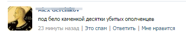 ГФС пресекла попытку перевозки партии боеприпасов на Луганщине - Цензор.НЕТ 7274