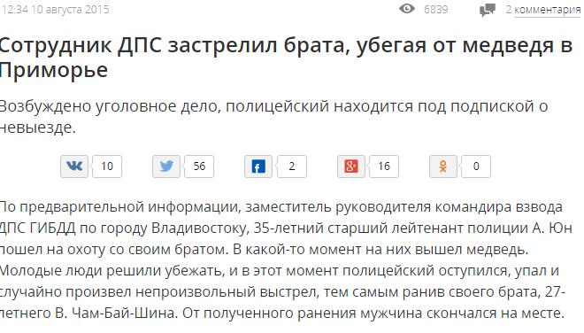 Предварительной причиной пожара в Чернобыльской зоне ГосЧС называет поджог - Цензор.НЕТ 2626