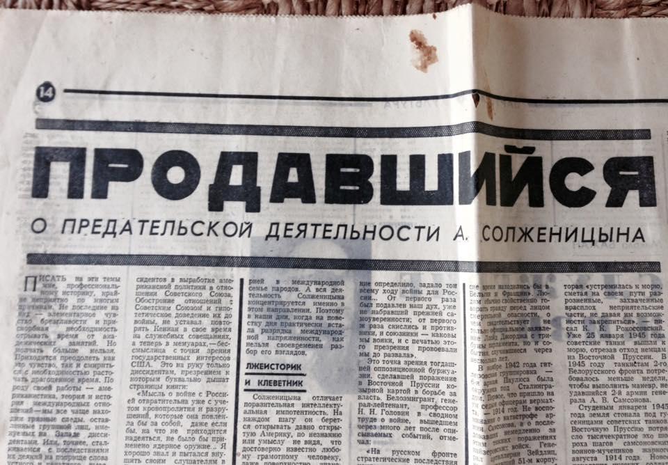 Сталин осуществил несколько геноцидов в Украине, - американский историк - Цензор.НЕТ 3843