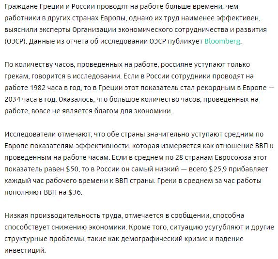 """""""Террористы уже не знают, как завербовать новых дончан. Кому надо воевать за Путина и его миллиарды?"""", - журналист о пропаганде """"ДНР"""" - Цензор.НЕТ 6698"""
