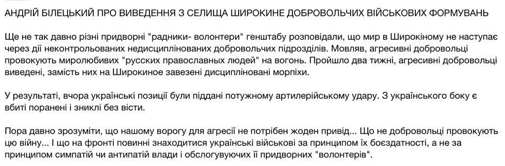 Климкин и Лавров обсудили ситуацию на Донбассе - Цензор.НЕТ 445