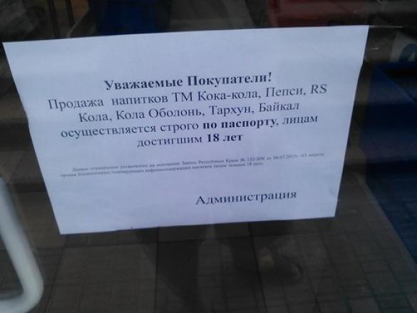 """Климкин созывает """"нормандскую четверку"""" из-за эскалации на Донбассе - Цензор.НЕТ 3406"""