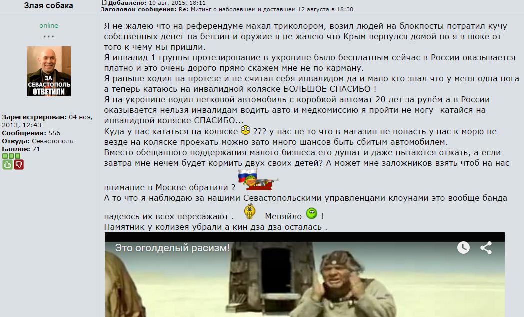 Глава Минобороны РФ Шойгу прибыл в оккупированный Крым оценивать темпы строительства военной инфраструктуры - Цензор.НЕТ 6519