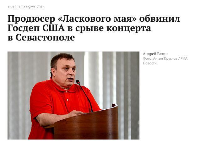 Fitch: Украина завершит реструктуризацию внешнего долга до 23 сентября - Цензор.НЕТ 6962