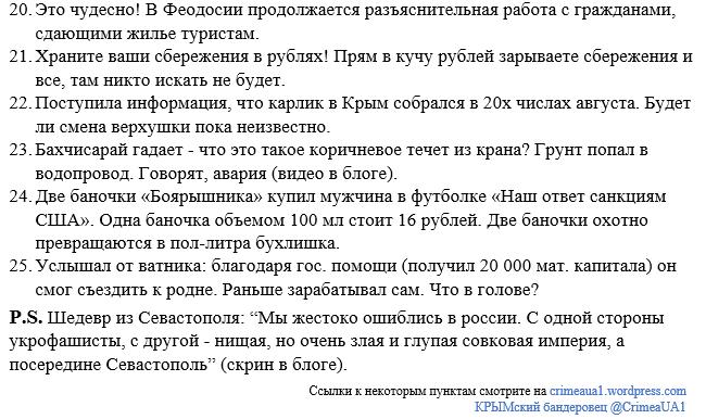 """Гройсман: """"Украина не поддастся на шантаж России и подконтрольных ей боевиков"""" - Цензор.НЕТ 7221"""
