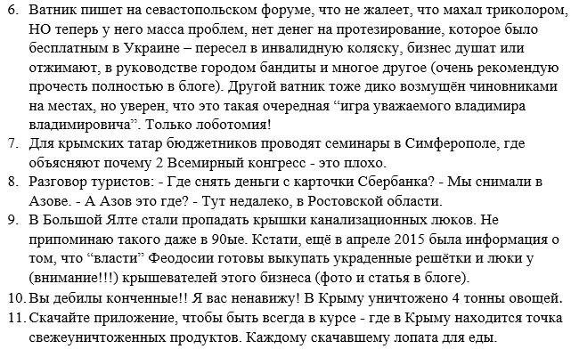 """Гройсман: """"Украина не поддастся на шантаж России и подконтрольных ей боевиков"""" - Цензор.НЕТ 2851"""