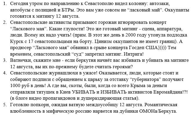 """Гройсман: """"Украина не поддастся на шантаж России и подконтрольных ей боевиков"""" - Цензор.НЕТ 6925"""