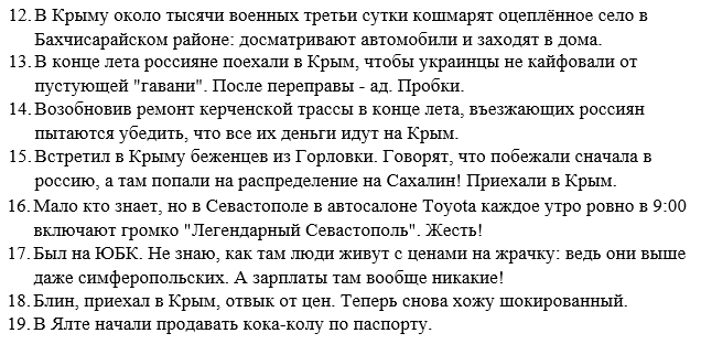 """Гройсман: """"Украина не поддастся на шантаж России и подконтрольных ей боевиков"""" - Цензор.НЕТ 7919"""
