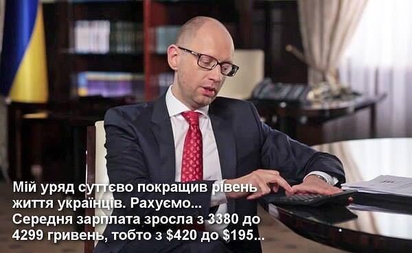 Насиров рассказал, сколько миллиардов ежемесячно недополучал бюджет по налогу на добавленную стоимость - Цензор.НЕТ 4032