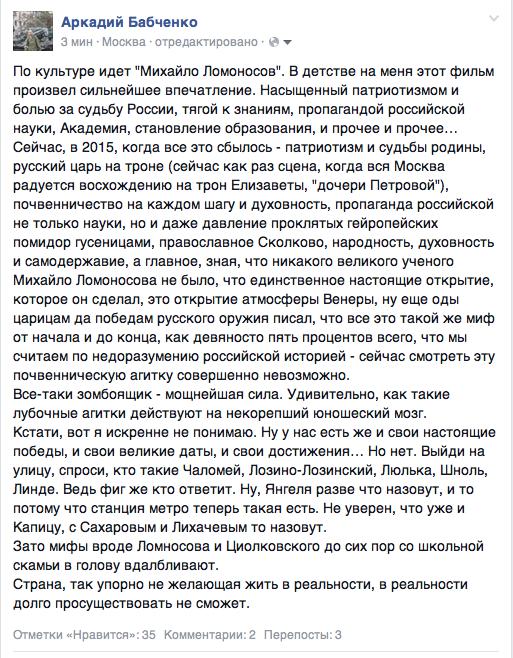 """Украинские пограничники задержали на контрольном посту """"Березовое"""" заблудившегося боевика - Цензор.НЕТ 8484"""