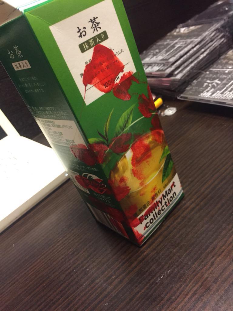 ☆わくわく☆しゃかいか✌けんがく!  きょうは?さがざきしんぶんしゃ の?CD?を作っている 工場に?きたよ!??  すごく?まがまがしいね!???  きゅうけいちゅうは?お茶を?のんでいるみたい!???