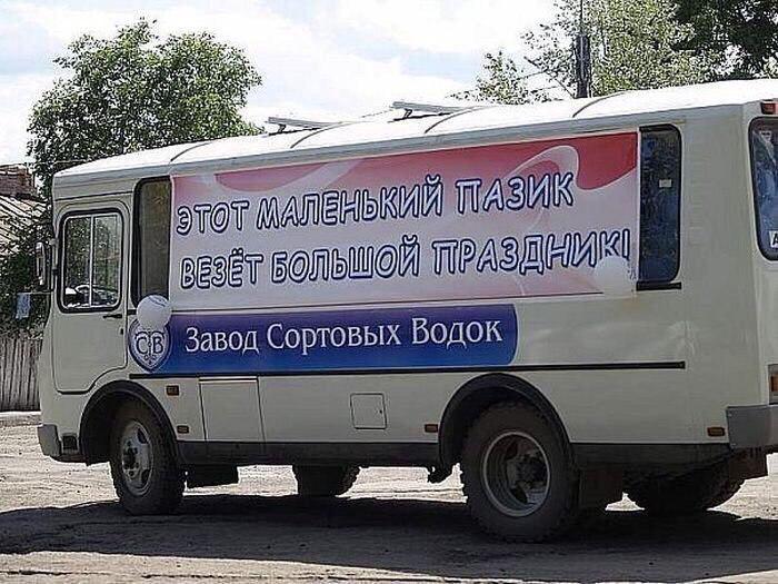 Санкции против РФ должны сохраняться до полного выполнения ею минских соглашений, - министр обороны Великобритании - Цензор.НЕТ 3799