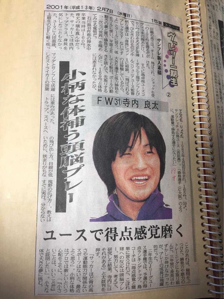 """大河内 英樹 on Twitter: """"@kimu..."""