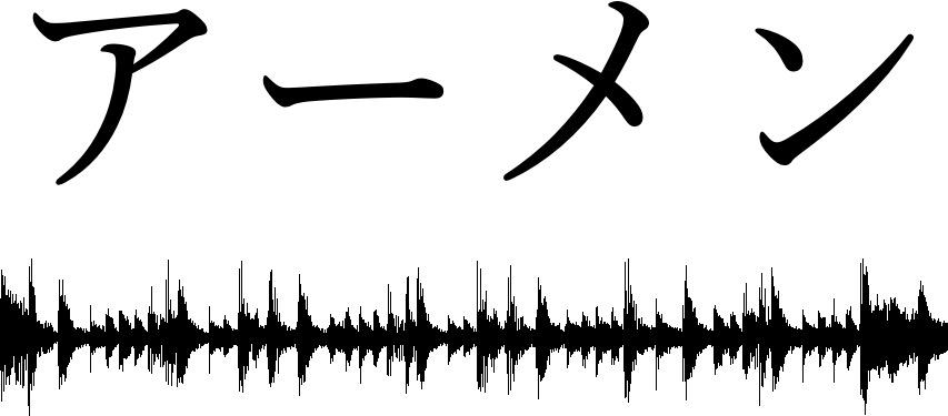 """Kei Toriki on Twitter: """"【募集..."""