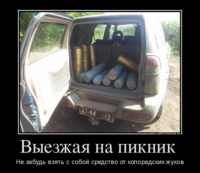 ГПУ готова обеспечить Януковичу защиту для проведения следственных действий - Цензор.НЕТ 5897