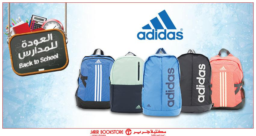 latest adidas bags