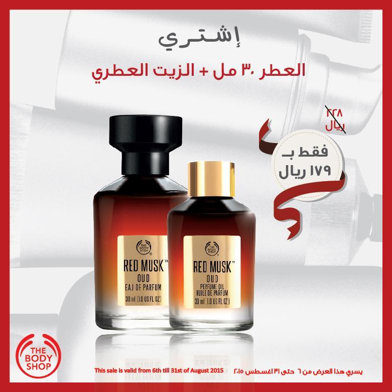 a74c3d1be The Body Shop Jeddah on Twitter: