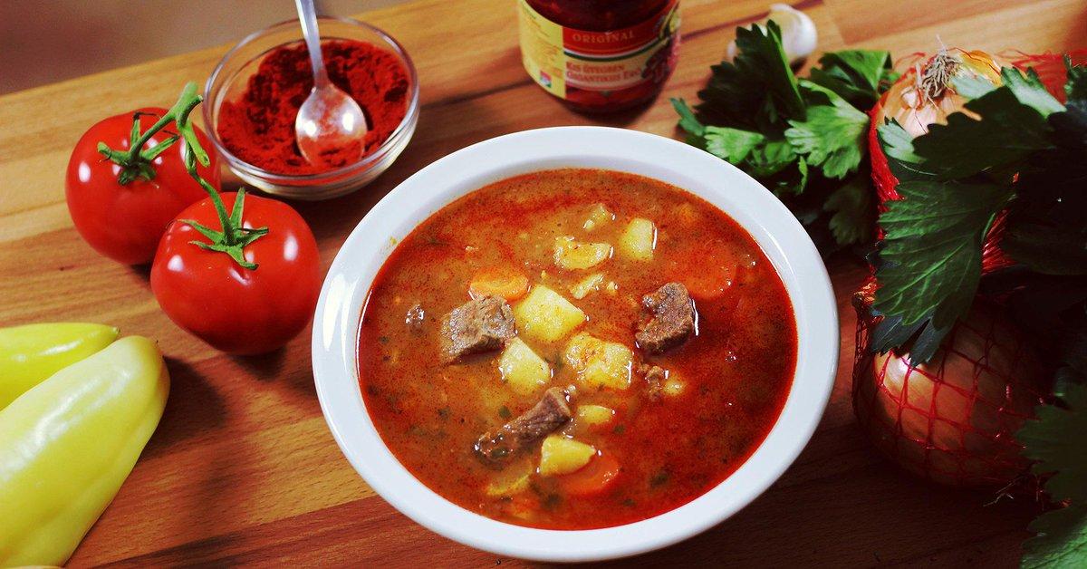 Суп гуляш рецепт немецкий