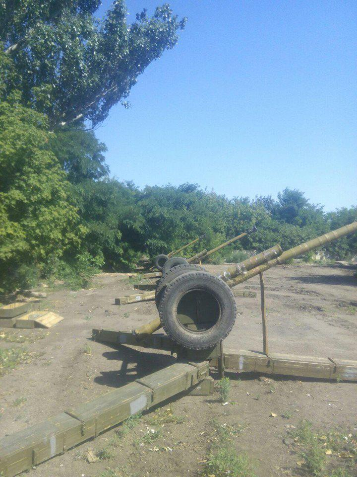Эскалация конфликта на Донбассе продолжается: террористы бьют из всего имеющегося у них вооружения, - ИС - Цензор.НЕТ 8723