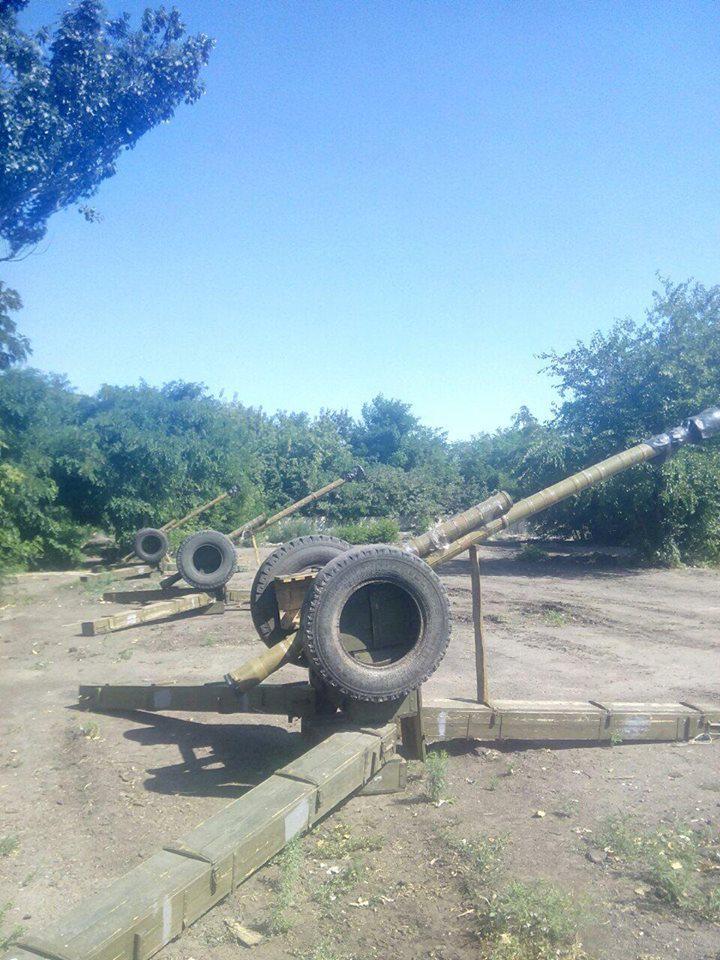 Эскалация конфликта на Донбассе продолжается: террористы бьют из всего имеющегося у них вооружения, - ИС - Цензор.НЕТ 672