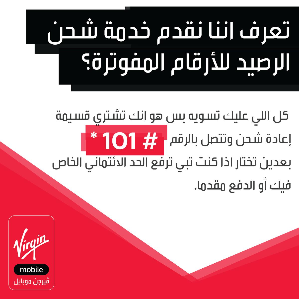 Virginmobileksa On Twitter Nawaf05511 والرياض جاليري وحياة مول وبرج المملكة وبانوراما مول سعيدين بخدمتك أتمنى لك يوم جميل