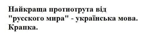 Порошенко внес на рассмотрение Рады законопроекты по реформированию системы исполнения судебных решений - Цензор.НЕТ 2221