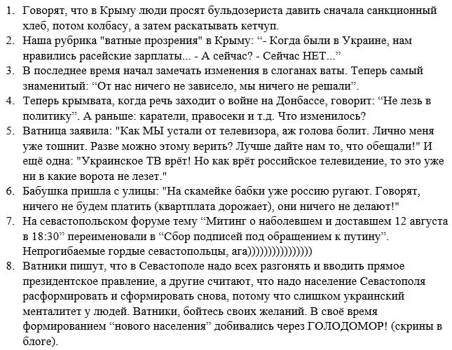 Курс доллара взлетел до 65 рублей на Московской бирже. Евро превысил отметку в 72 рубля - Цензор.НЕТ 1269