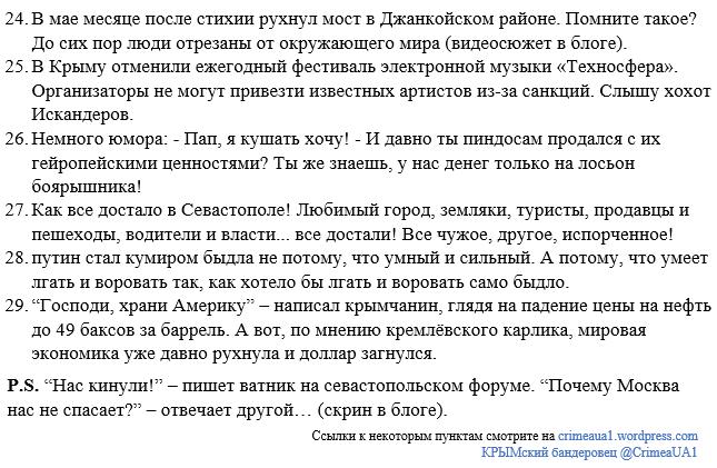Курс доллара взлетел до 65 рублей на Московской бирже. Евро превысил отметку в 72 рубля - Цензор.НЕТ 2260