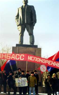 На Харьковщине налоговики перекрыли крупный канал контрабанды в Россию - Цензор.НЕТ 4025