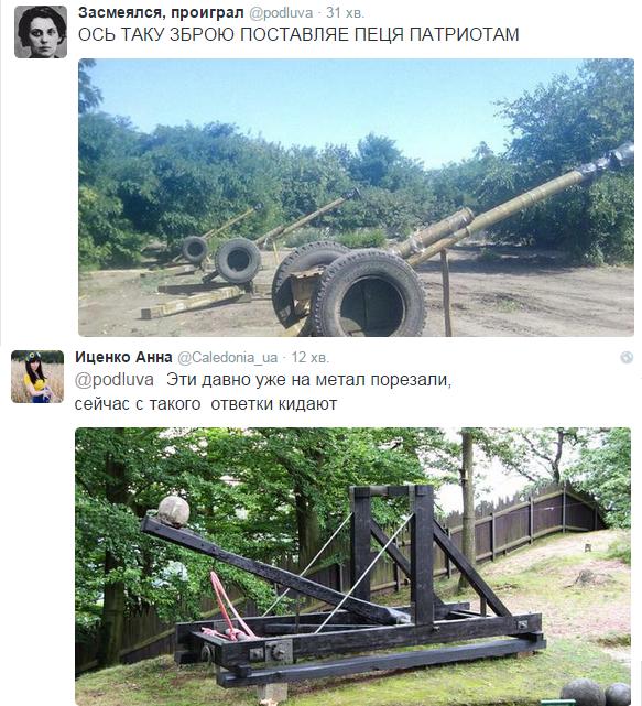 Эскалация конфликта на Донбассе продолжается: террористы бьют из всего имеющегося у них вооружения, - ИС - Цензор.НЕТ 5893