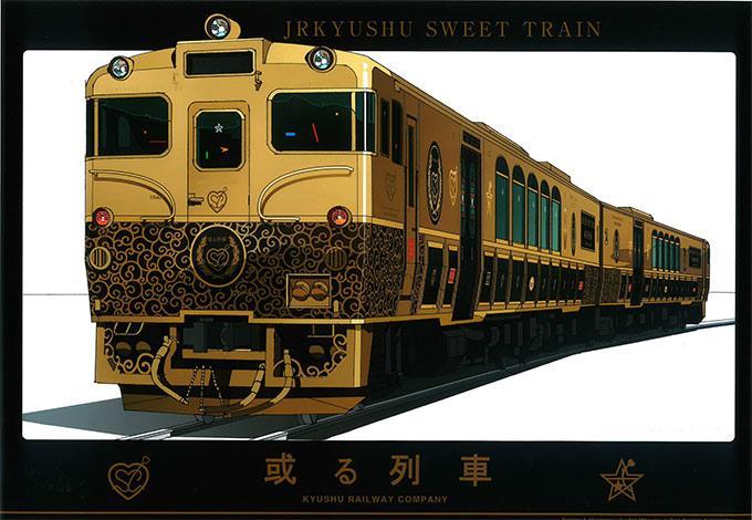【話題】JR九州にスイーツが楽しめる「或る列車」が運行開始 - 金と黒、唐草模様の斬新なデザイン - fashion-press.net/news/15845 pic.twitter.com/VKIYiIN99O