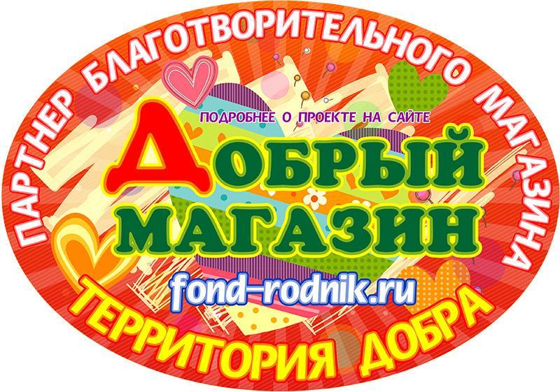 термобелье фирмы благотворительный фонд родник петропавловск Craft: отзывы
