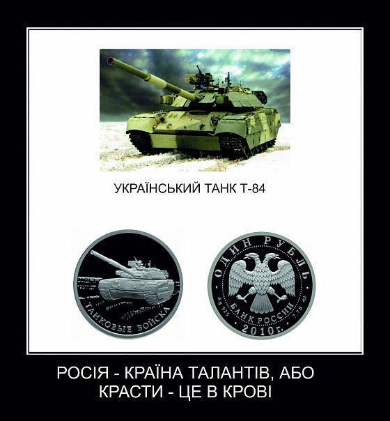 Эскалация конфликта на Донбассе продолжается: террористы бьют из всего имеющегося у них вооружения, - ИС - Цензор.НЕТ 3415