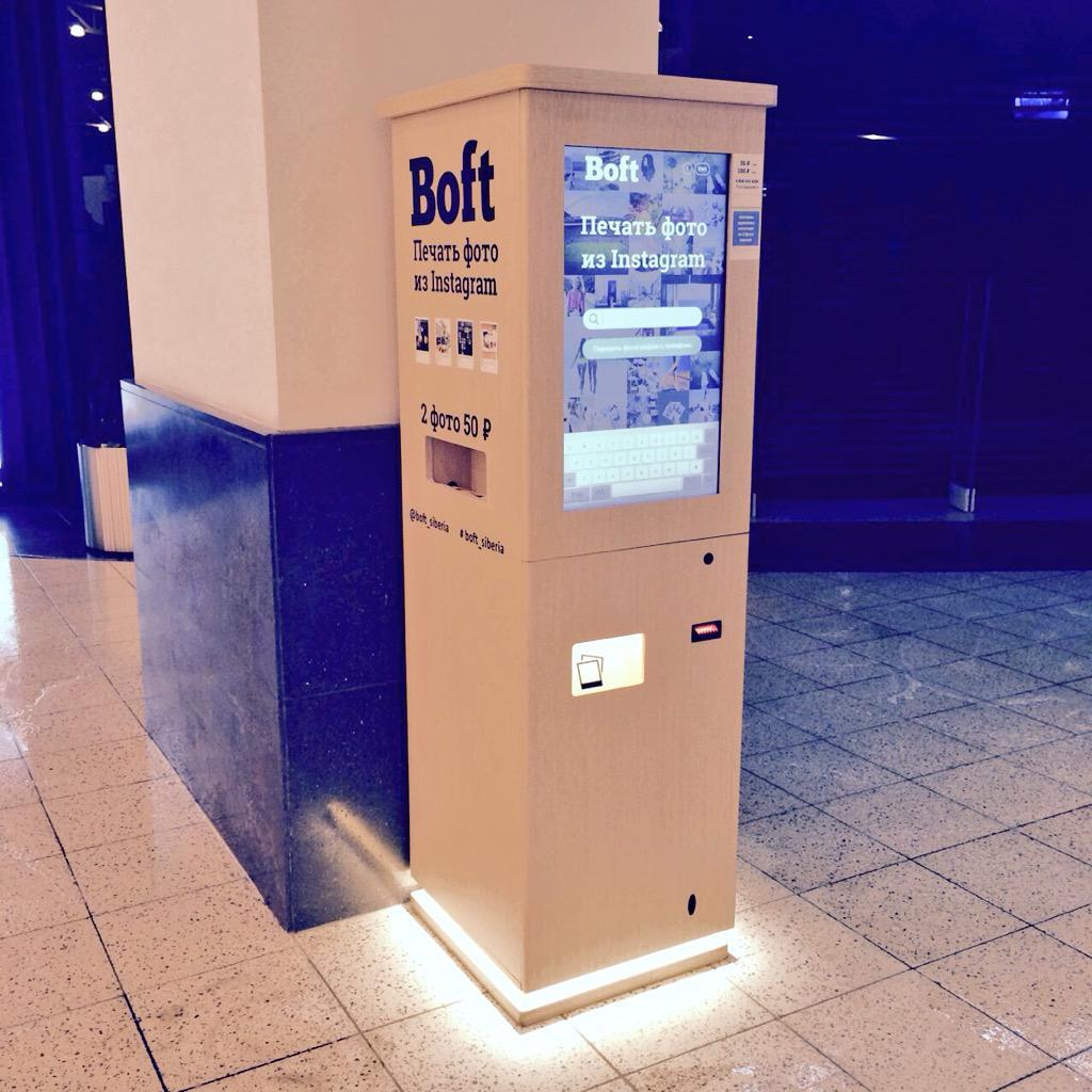 самоустранилась, автоматы для печати фото из телефона онлайн качественные кормушки